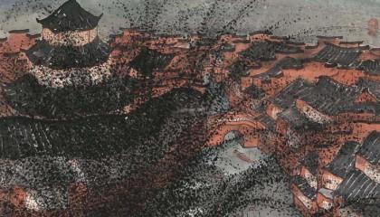 朱道平国画山水