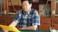 大境界·当代中国优秀书法家推荐——王国柱 (10)