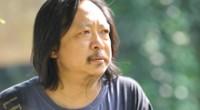 大境界·当代中国收藏潜力国画家推荐——石鼎 (25)