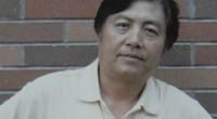 大境界·当代中国收藏潜力国画家推荐—— 苏童 (25)