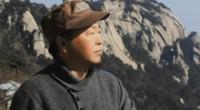 大境界·当代知名书画家作品展系列——祝英公 (54)