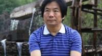 大境界·当代知名书画家作品展系列——杨继忠 (21)