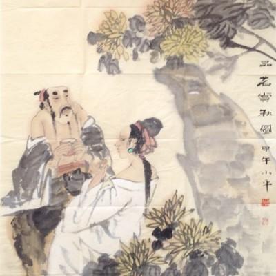 王小平《品茗赏秋图》