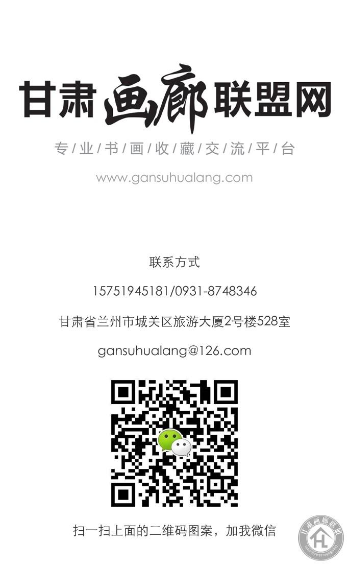 甘肃画廊联盟网