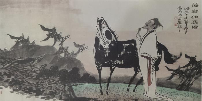 宣兵作品 《相马图》 四尺竖幅