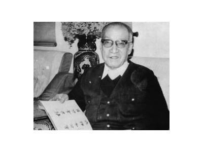 甘肃省德高望重的老一辈书法家之一——著名书法家尹建鼎