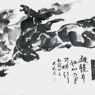 刘大林《双雄图》