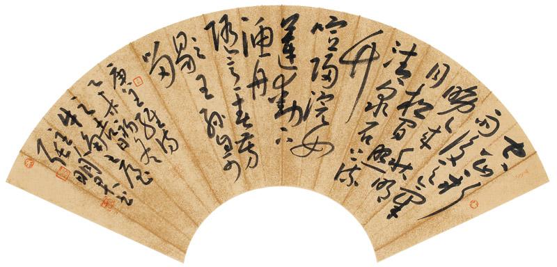 草书王维《山居秋暝》扇面--纸本--28 张明君书法作品