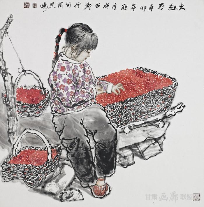 大红枣68x68cm2012年 陈恩惠