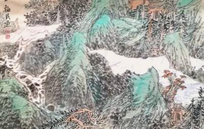 大境界·2017当代中国书画名家年度推荐|仙福民