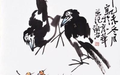 大境界·2017当代中国书画名家年度推荐 | 陶冶(陶贤金)