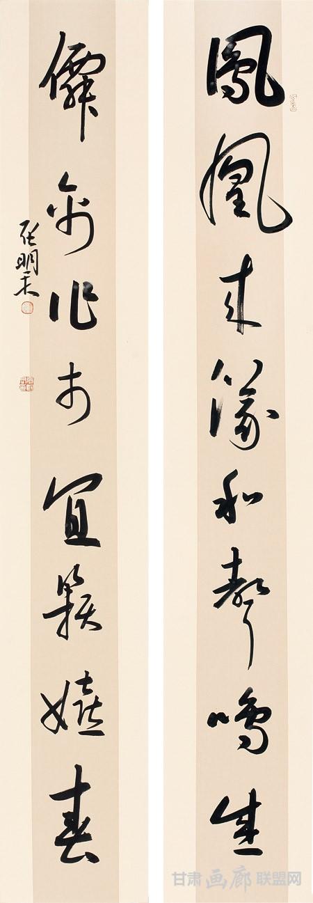 草书《凤凰仙禽》对联---纸本--138cm×22 张明君书法作品