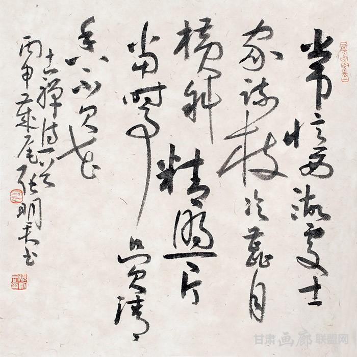 草书《古禅诗一首》方幅--纸本--48.5cm×48 张明君书法作品