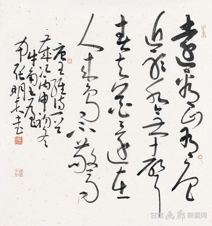 草书王维《画》方幅---纸本--48 张明君书法作品