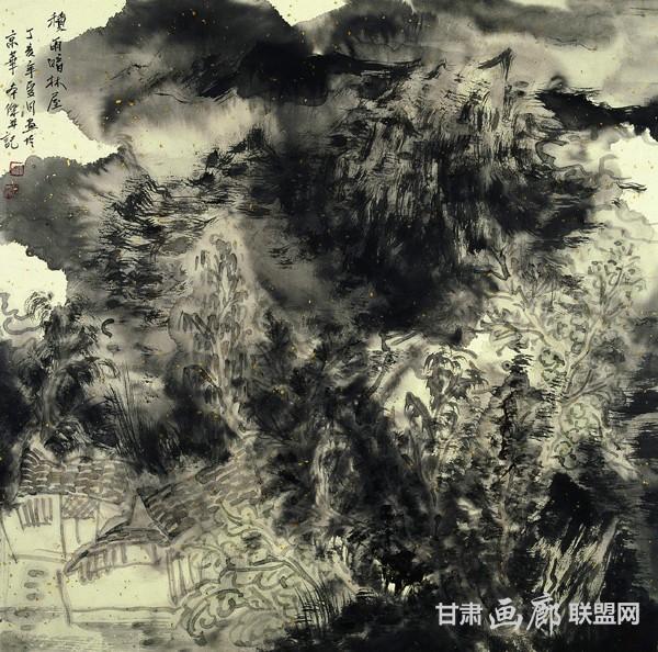 王本杰山水画作品