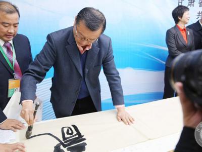 甘肃省文联双联书画摄影展览暨义拍活动举办