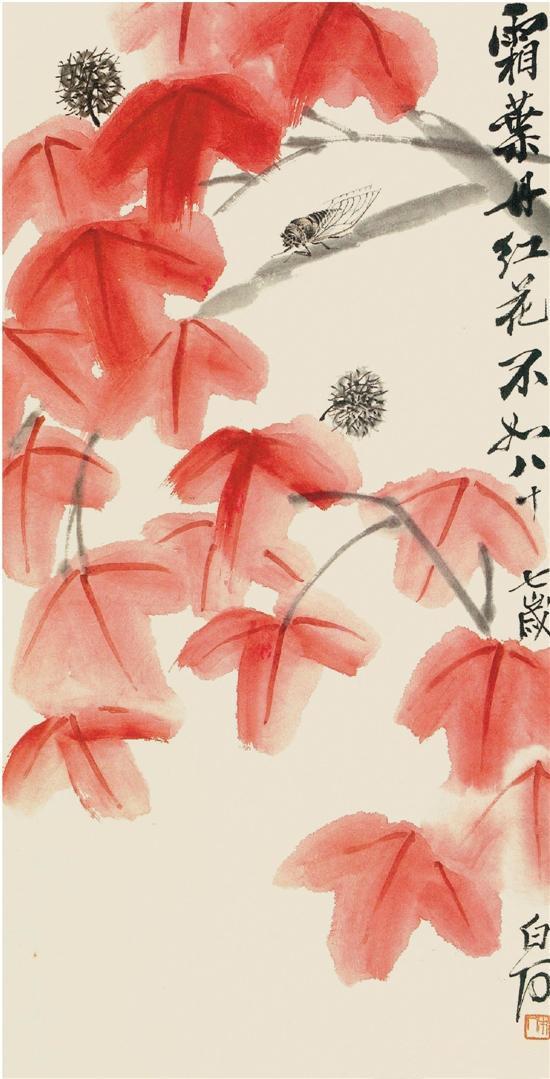 齐白石 枫叶秋蝉 中国美术馆藏