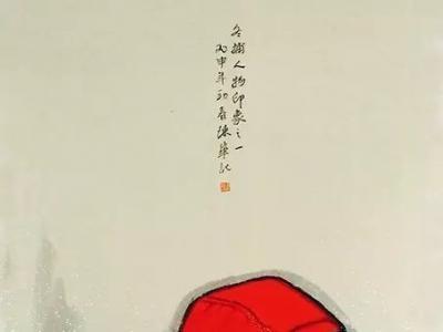在笔墨间追忆沸腾的原始渔猎文化——读画家陈华的冬捕系列人物作品有感