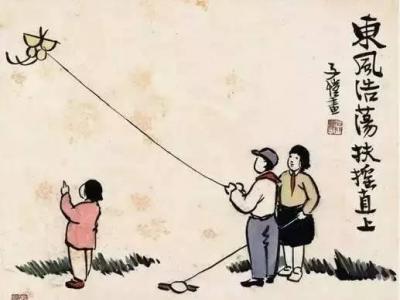 """丰子恺:做人得有点""""童心"""""""