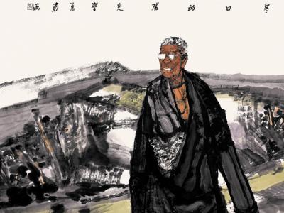 乡土里的追寻——刘建国和他的水墨人物画