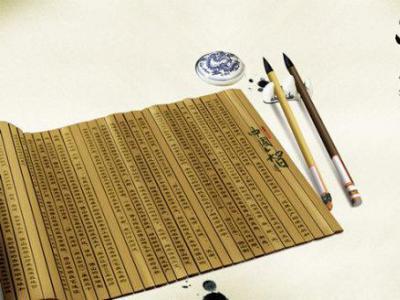 古人写字为什么从右边开始还竖着写