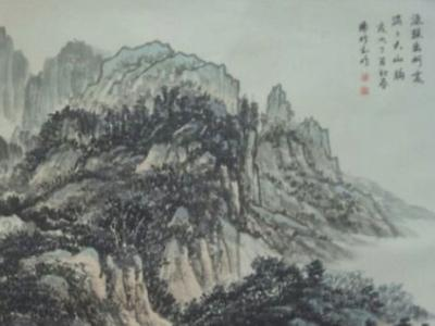 杨珍玉四尺竖幅山水精品