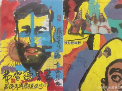 情动瞬间——马海方动态人物彩墨展在京举行