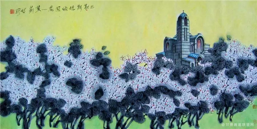 中国画《巴勒斯坦的茉莉》