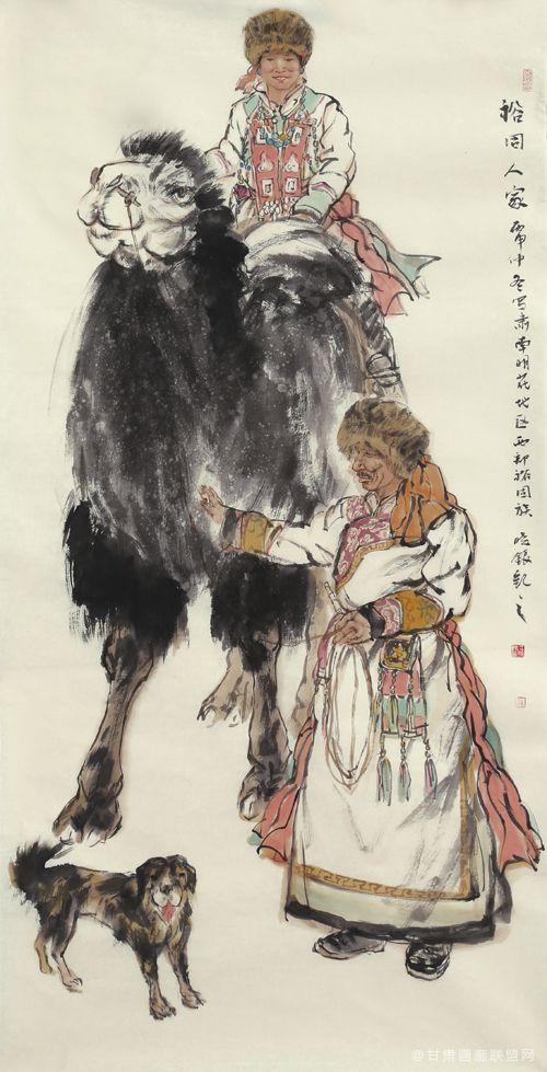 王晓银作品《裕固人家》