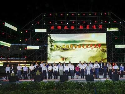 第八届通渭书画文化艺术节隆重开幕