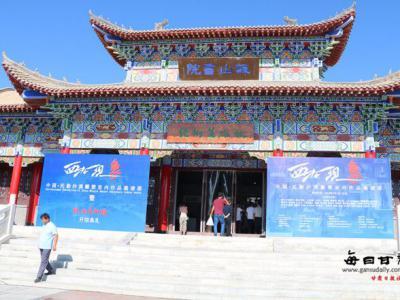 民勤县第一座美术馆——致尚美术馆揭牌
