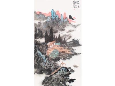 刘国恩山水画作品《湖边人家》
