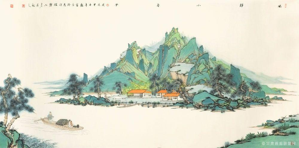 刘艳会作品 风静小舟平-136-68