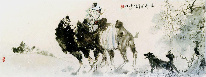 《迎春图》马长江 作