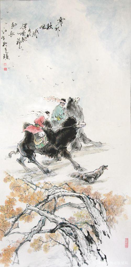 《塞外秋风》马长江 作