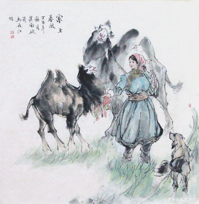 《塞上春风》马长江 作
