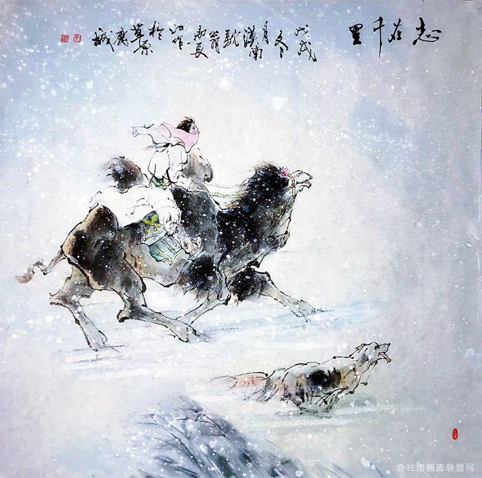 《志在千里》马长江 作