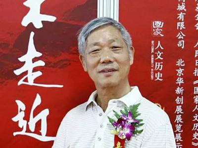 大境界·2019当代中国书画名家推荐 | 李任孚