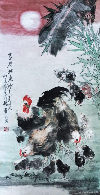 大境界·2020当代中国书画名家推荐 | 杨书华