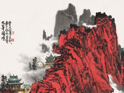 大境界·2020当代中国书画名家推荐 | 郭红星